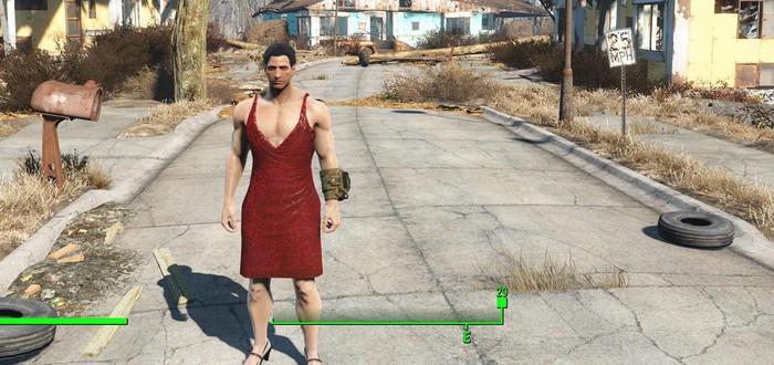 Гайд Fallout 4: Ручная настройка графики