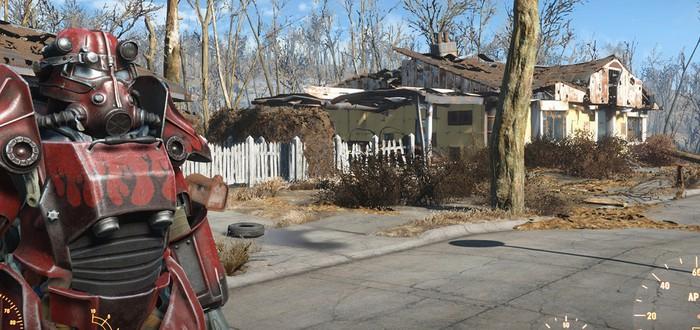 Гайд Fallout 4: локации Силовой брони