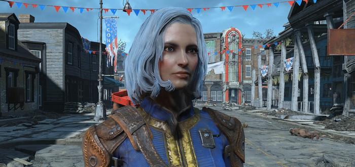 Fallout 4: почему моды это хорошо и почему не очень