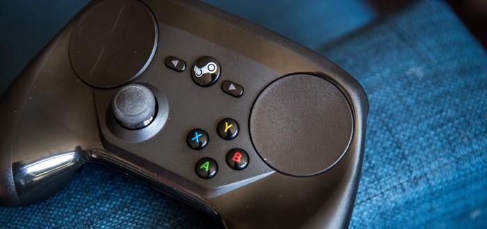 Steam запустил продажи контроллера, Steam Machines и Steam Link