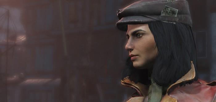Гайд Fallout 4: Романтические отношения с компаньонами