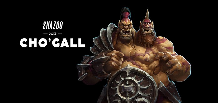 BlizzCon2015: геймплей Чо'Галла из Heroes of the Storm