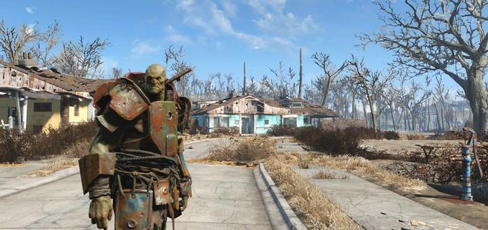 Гайд Fallout 4: Коды всех предметов в игре