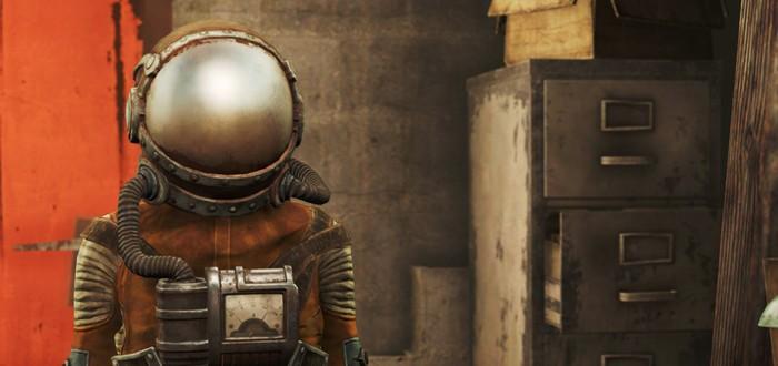 Естественно для Fallout 4 есть голый мод