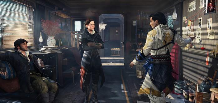 Гайд Assassin's Creed Syndicate: как зарабатывать много денег