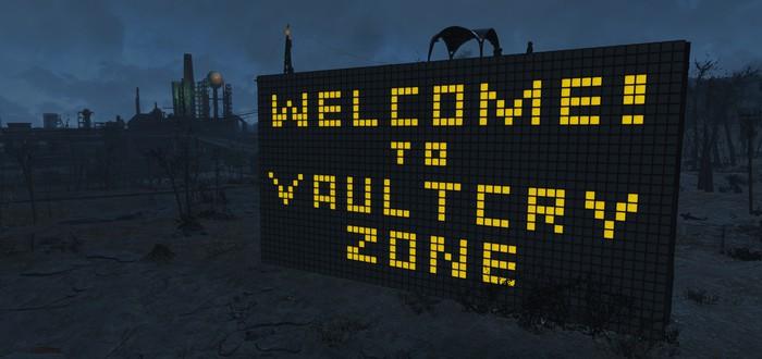 Fallout 4: Welcome to Vaultcry Zone - Безумная световая панель