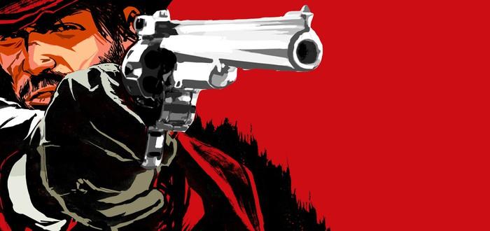 Дэнни Росс намекает на Red Dead Redemption 2?