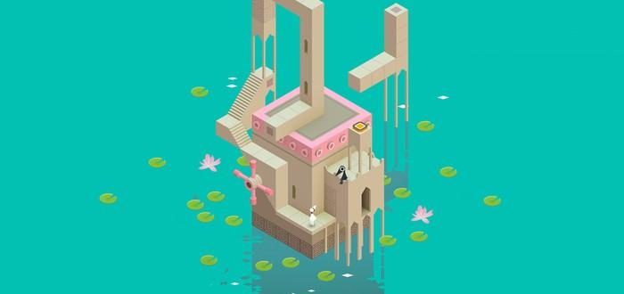 Monument Valley стала бесплатной на iOS