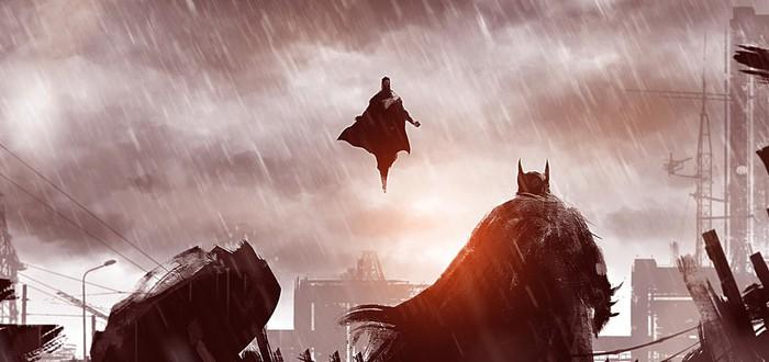 Новый трейлер Batman v Superman