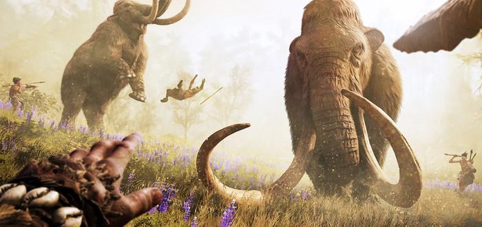 9 минут геймплея Far Cry Primal