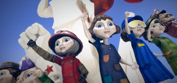 PSX 2015: Видео и скриншоты The Tomorrow Children