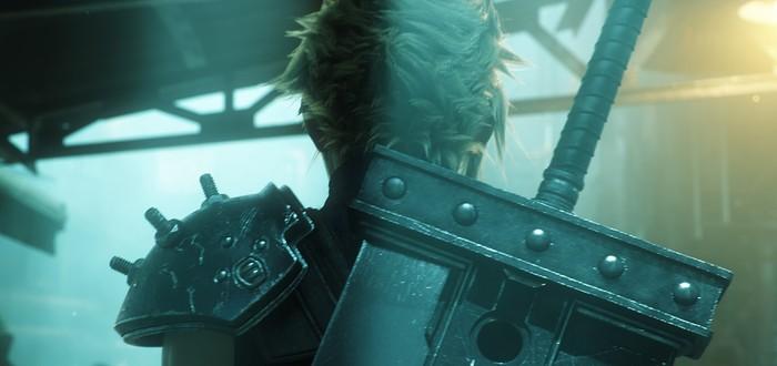 Ремейк Final Fantasy 7 превратят в эпизодический тайтл?