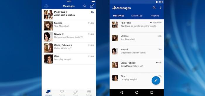 Sony выпустила PlayStation Messages для iOS и Android