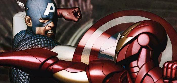 Железный человек и Капитан Америка сразятся снова