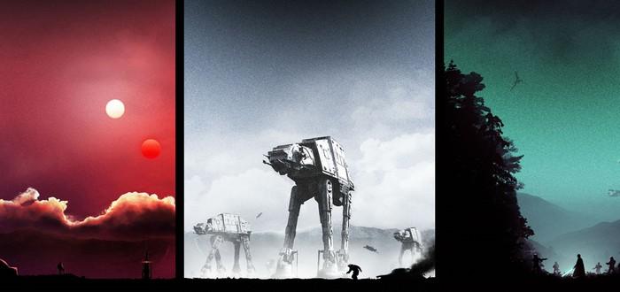 Оригинальная трилогия Star Wars за 90 секунд