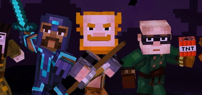 Дата выхода четвертого эпизода Minecraft: Story Mode