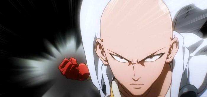 One-Punch Man уничтожает аниме индустрию