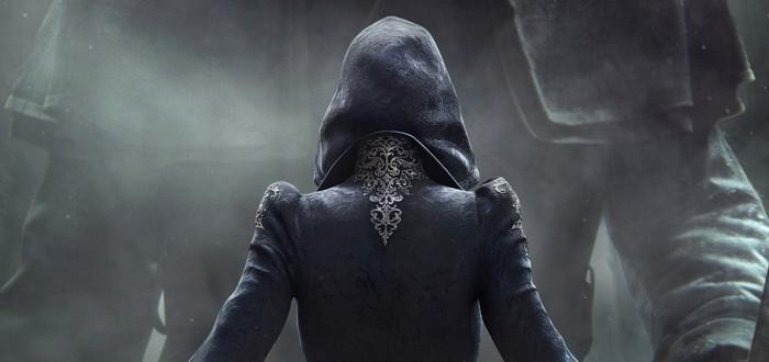 360° трейлер DLC к Assassin's Creed: Syndicate