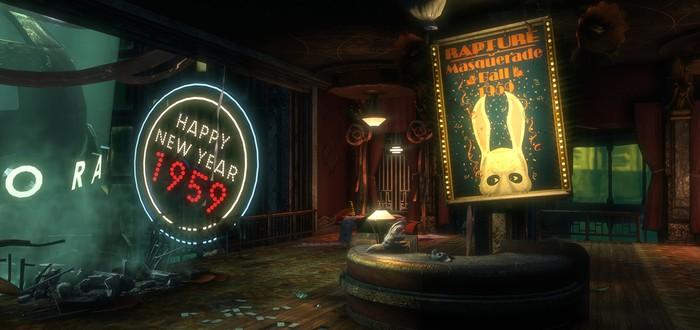 Мод на BioShock снимает ограничение частоты кадров