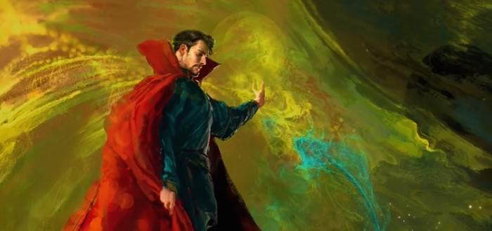 Новые арты фильма Doctor Strange