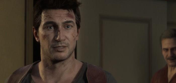Альтернативный трейлер Uncharted 4