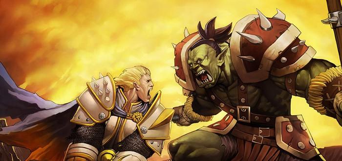 Трейлер Warcraft со звуками из Warcraft II