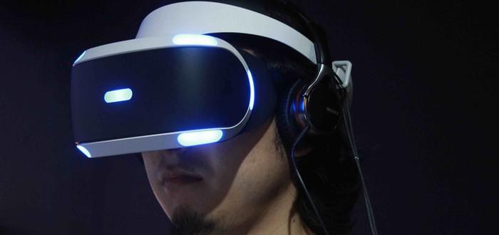 """GameStop: у PlayStation VR """"сильнейшая"""" линейка игр"""