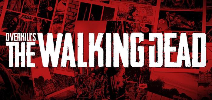 Игра The Walking Dead задерживается, Starbreeze работает над кооперативным шутером