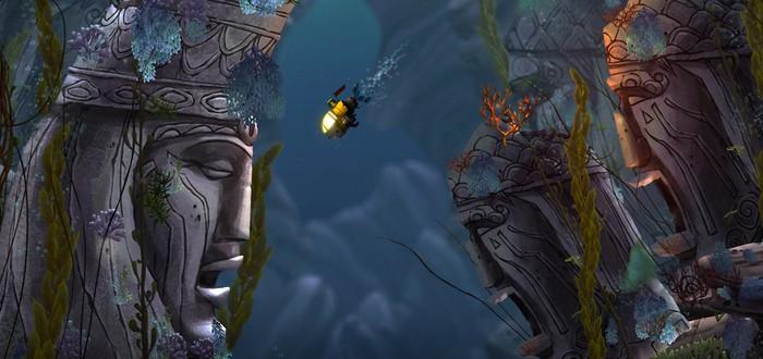 Арты и новые подробности Song of the Deep
