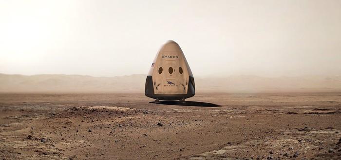 Илон Маск: SpaceX отправит людей на Марс к 2025 году