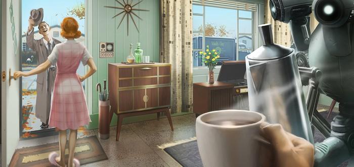 Розыгрыш в стиле Fallout 4 предлагает получить место в Убежище