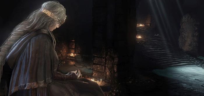 UPD. Вступительный ролик Dark Souls III — Добро пожаловать в Лотрик