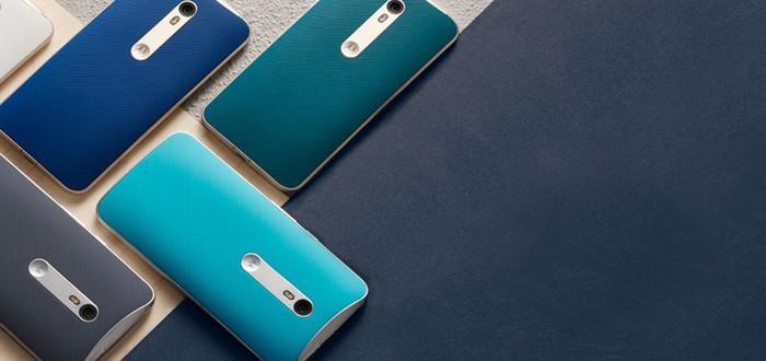 Смартфоны Moto поступят в продажу 1 марта