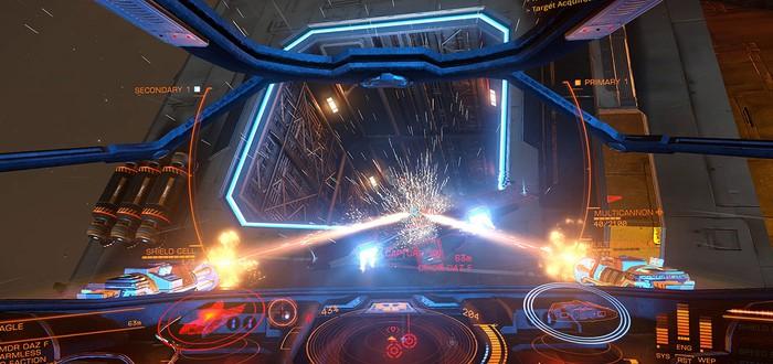 Догфайтинг-модуль Elite Dangerous: Arena доступен отдельно