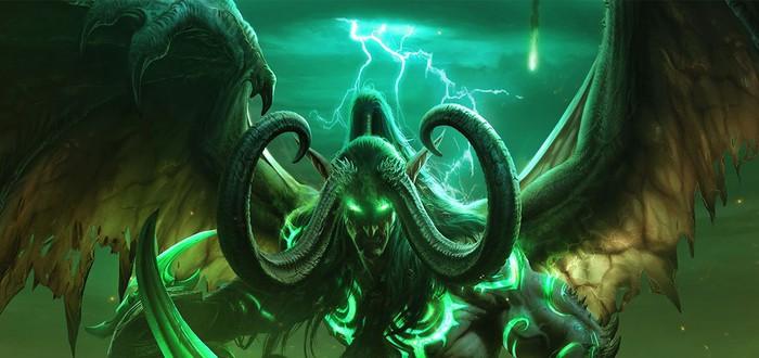 Системные требования World of Warcraft: Legion