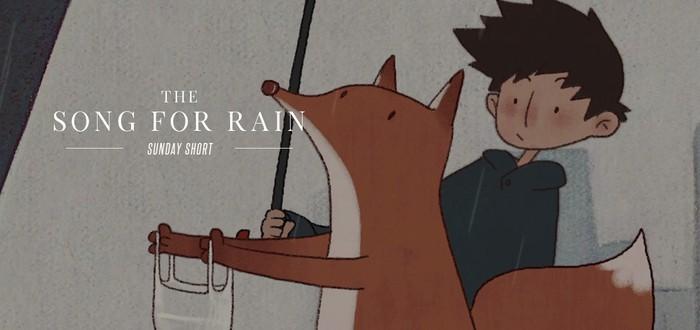 Sunday Short: Трогательная история о дожде и дружбе
