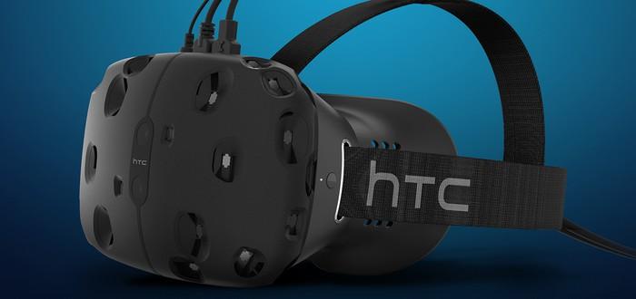 Системные требования HTC Vive