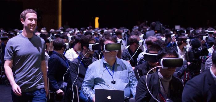 Цукерберг и наше будущее
