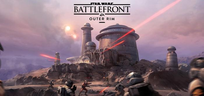 Первый кадр дополнения Star Wars Battlefront — Outer Rim