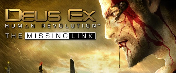 5 минут геймплея Deus Ex: Human Revolution – The Missing Link
