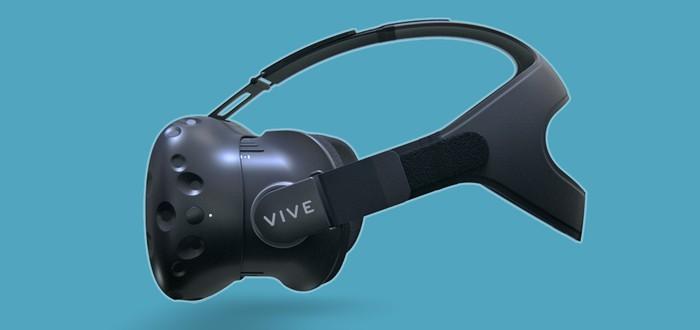 Международные цены на Vive