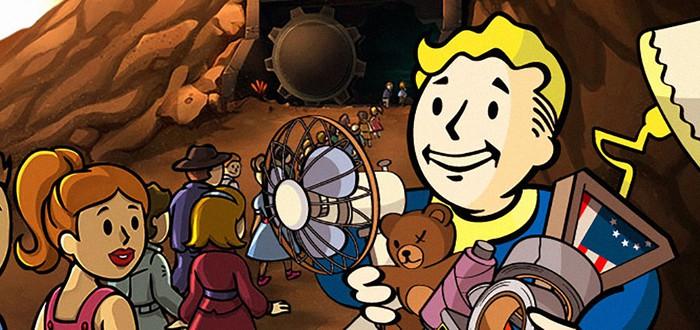 Анонс крупнейшего дополнения Fallout Shelter