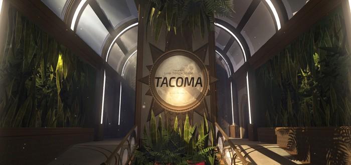 Tacoma от разработчиков Gone Home переносится на весну 2017
