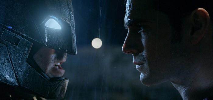 Batman v Superman. Взгляд с другой стороны