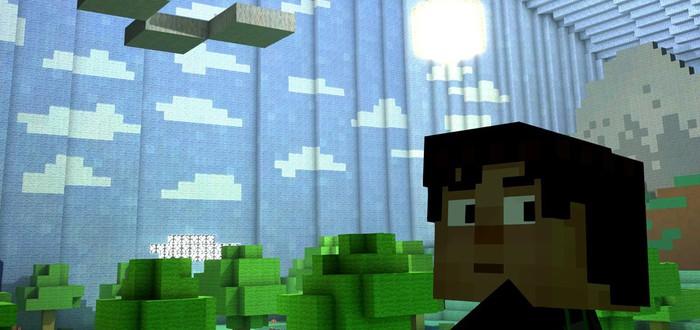 Пятый эпизод Minecraft: Story Mode выйдет на следующей неделе