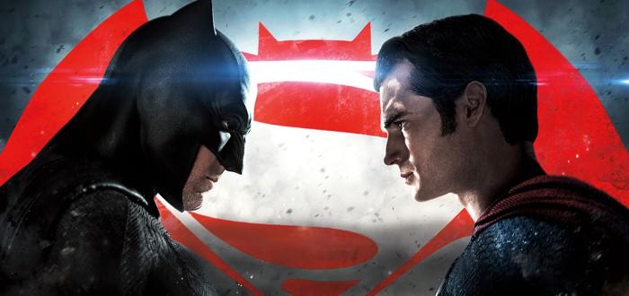 Review: Batman v Superman — Шедевра не вышло