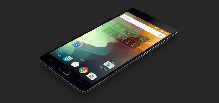 Дата анонса и характеристики OnePlus 3