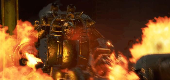 Fallout 4 — Automatron: Печальная судьба робомозгов