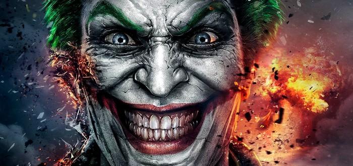 DC раскроет настоящее имя Джокера?