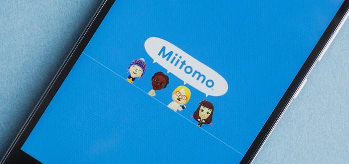 Эта реклама мобильного приложения Nintendo — не для стариков